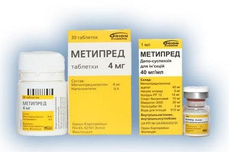Упаковки и бутылки препарата