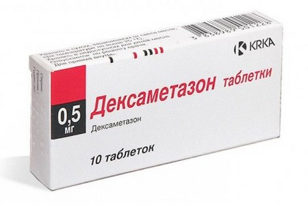 Упаковка средства Дексаметазон