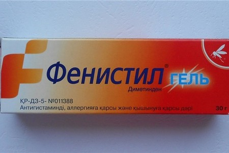 Упаковка фенистил геля
