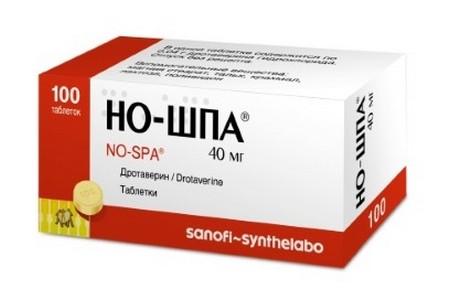Таблетки від паразитів для людини: огляд кращих засобів » журнал здоров'я iHealth 3