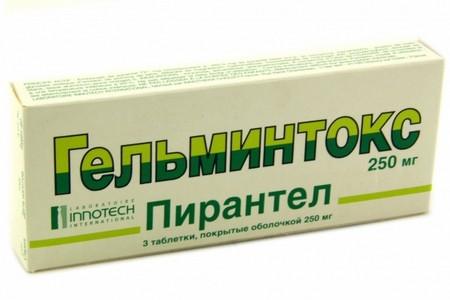Упаковка средства Гельминтокс
