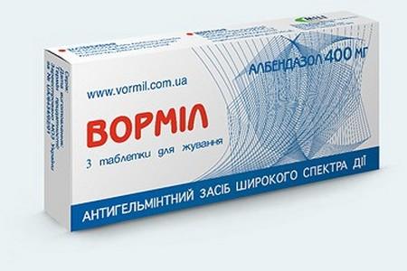 Упаковка средства Вормил