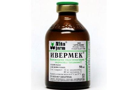 баночка препарата