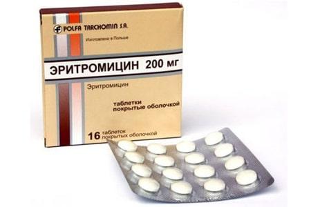 упаковка препарата Эритромицин