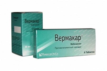 препарат Вермакар