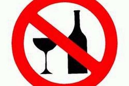 Знак нельзя алкоголь