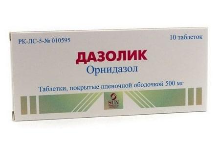 коробка препарата