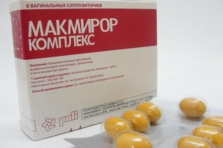 Ліки від лямблій (таблетки): вибираємо препарати по ефективності і ціною » журнал здоров'я iHealth 3