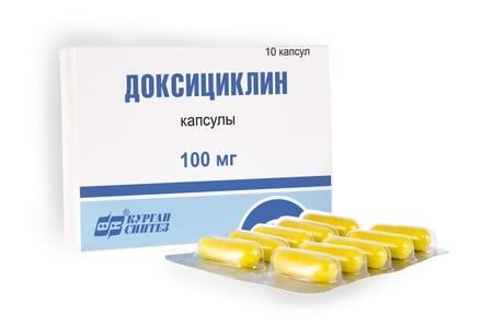 коробка препарат